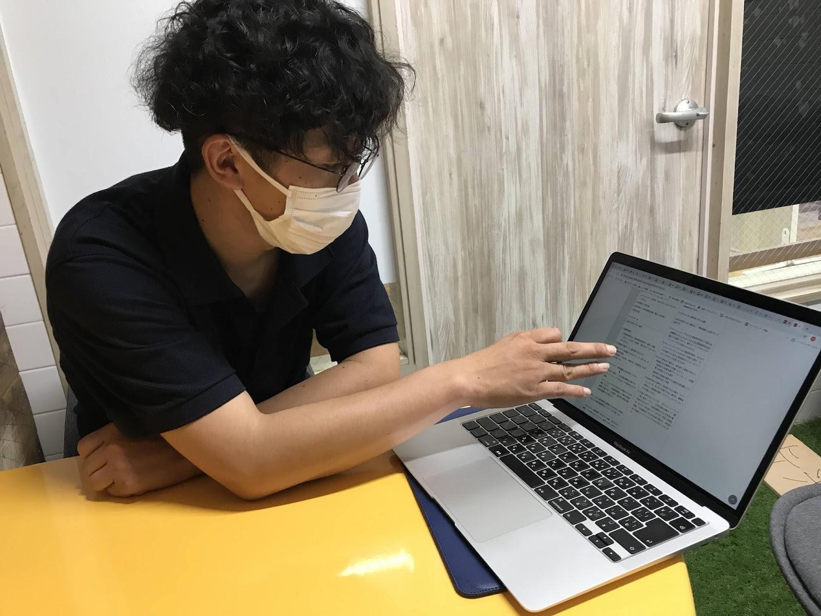 ヨリドコ編集長・小林